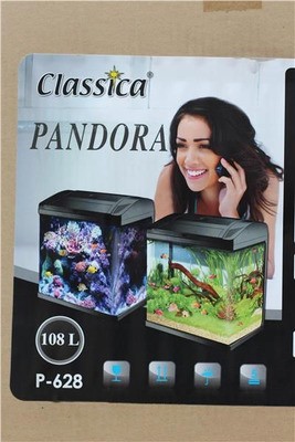 Classica Pandora Aquarium Kit Black P-628