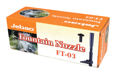 Jebao Fountain Nozzle Kit FT-03