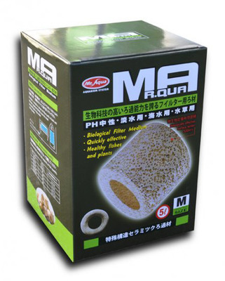 Mr Aqua Porous Ceramic Rings Medium 5 Litres (2.7kg)