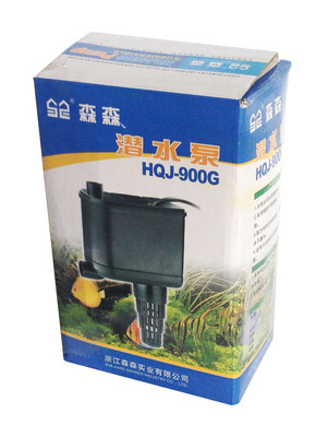 Sunsun Replacement Power head HQJ-900G