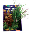 Amazon Jungle Razor Grass Display 20cm
