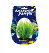 Amazon Jungle Spike Grass Display 10-12cm