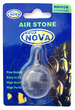 Aqua Nova Aquarium Air Stone Ball Grey 2.5cm dia