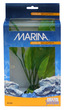 Marina Aquascaper Giant Amazon Sword Aquarium Plant Medium in Box