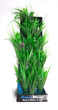 Deluxe Bunch Plant (22inch) Grass and leaves with purple-white flower