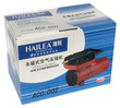 Hailea ACO-007 Air compressor Low Voltage