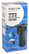 Hailea Internal Aquarium Filter HL-BT200