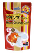 Hikari Oranda Gold Fish Food Mini Pellet 100g
