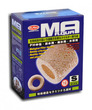 Mr Aqua Porous Ceramic Rings Small 1 Litre (580g)