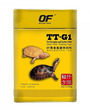 Ocean Free TT-G1 PRO Terrapins and Turtle Floating Pellets Adult 500g