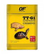 Ocean Free TT-G1 PRO Terrapins and Turtle Floating Pellets Juvenile 500g