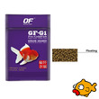 Ocean Free Pro GF-G1 Goldfish Pellets Floating 250g