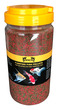 Orca Floating Fish Pellet Food Baby Pellet 550g Jar