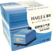 Hailea V-30 Aquarium Air Pump
